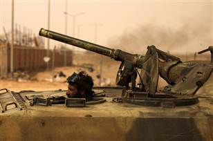 latest-news-libya-troops-fires-on-aircrafts