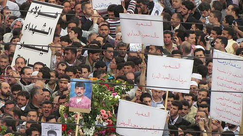latest-news Syria protests -almost-3000-dead-since-march-2011